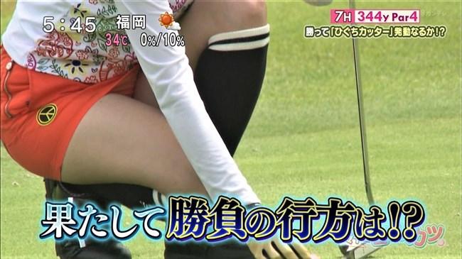 橋本マナミ~ゴルフ天国での巨乳な姿と太もも丸出しパンチラのエロさは絶品!0003shikogin