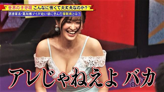 葉加瀬マイ~思い切った下着のようなワンピースでテレビ出演したのが凄い!0013shikogin