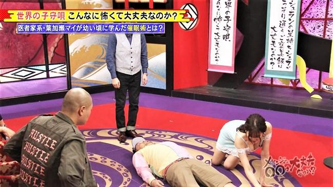 葉加瀬マイ~思い切った下着のようなワンピースでテレビ出演したのが凄い!0012shikogin