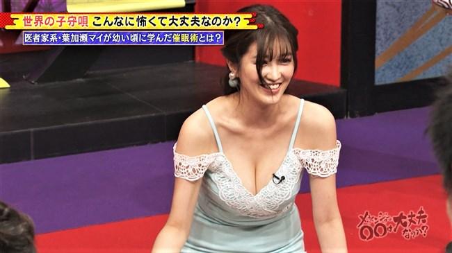 葉加瀬マイ~思い切った下着のようなワンピースでテレビ出演したのが凄い!0002shikogin