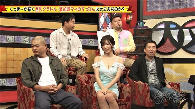 葉加瀬マイ~思い切った下着のようなワンピースでテレビ出演したのが凄い!0004shikogin