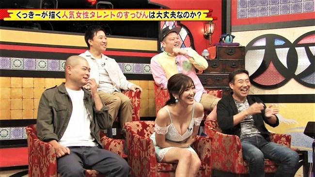 葉加瀬マイ~思い切った下着のようなワンピースでテレビ出演したのが凄い!0005shikogin
