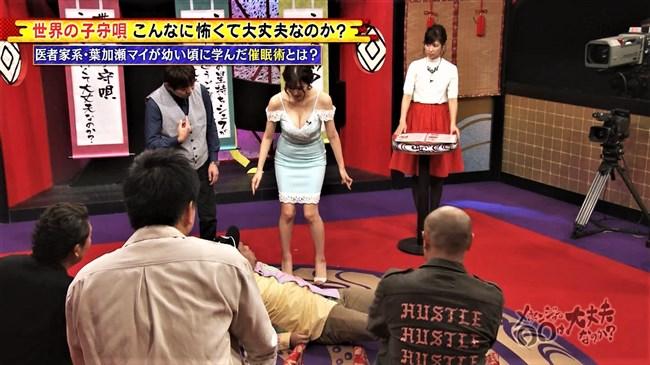 葉加瀬マイ~思い切った下着のようなワンピースでテレビ出演したのが凄い!0007shikogin