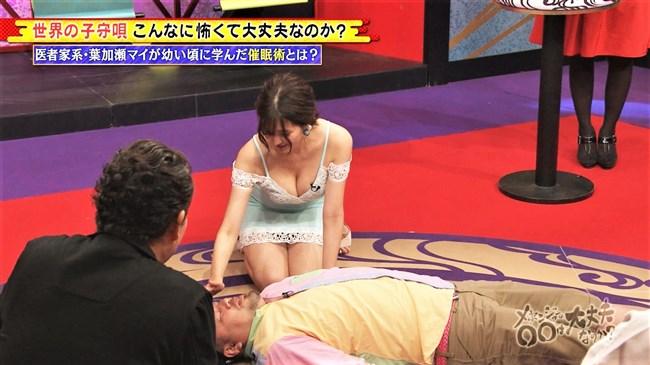 葉加瀬マイ~思い切った下着のようなワンピースでテレビ出演したのが凄い!0008shikogin