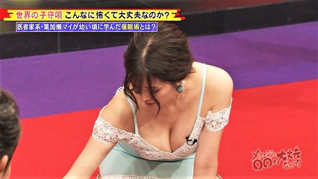 葉加瀬マイ~思い切った下着のようなワンピースでテレビ出演したのが凄い!0009shikogin