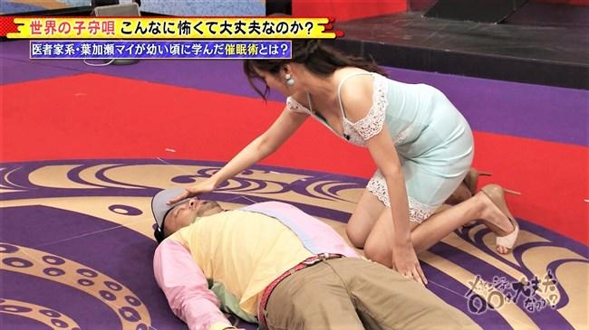 葉加瀬マイ~思い切った下着のようなワンピースでテレビ出演したのが凄い!0011shikogin