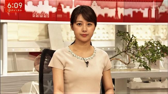 林美沙希~夕方に可愛くて柔らかそうな胸元を強調した姿が観れるのは最高!0011shikogin