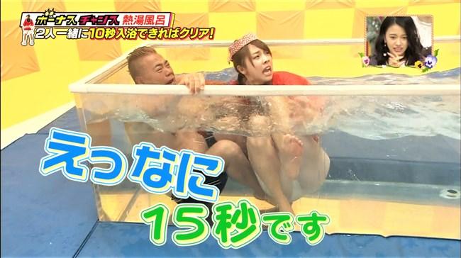 鈴木あきえ~王様のブランチ卒業で見せた過去の熱湯風呂透けパンが極エロ!0007shikogin