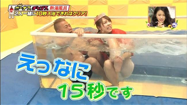 鈴木あきえ~王様のブランチ卒業で見せた過去の熱湯風呂透けパンが極エロ!0008shikogin