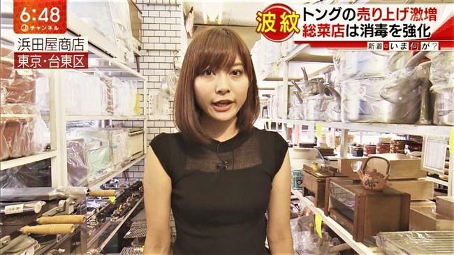久冨慶子~透け透けのエロいブラウス姿とパイスラ姿の取材に萌えまくり!0002shikogin