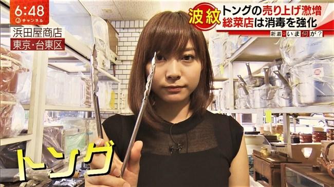 久冨慶子~透け透けのエロいブラウス姿とパイスラ姿の取材に萌えまくり!0003shikogin