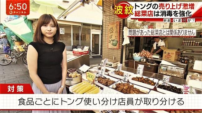 久冨慶子~透け透けのエロいブラウス姿とパイスラ姿の取材に萌えまくり!0004shikogin