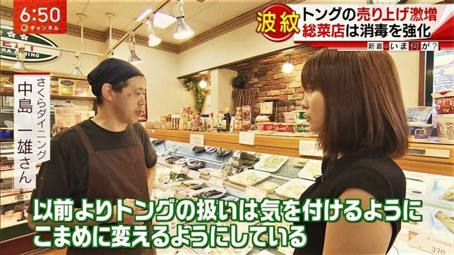 久冨慶子~透け透けのエロいブラウス姿とパイスラ姿の取材に萌えまくり!0007shikogin