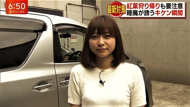久冨慶子~透け透けのエロいブラウス姿とパイスラ姿の取材に萌えまくり!0008shikogin