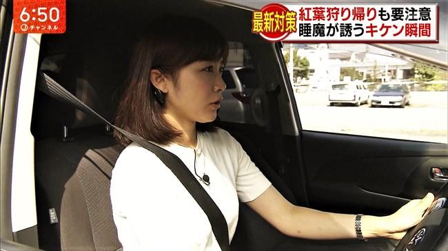 久冨慶子~透け透けのエロいブラウス姿とパイスラ姿の取材に萌えまくり!0009shikogin