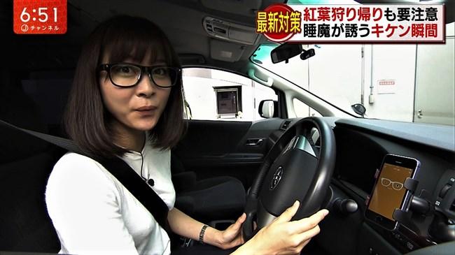 久冨慶子~透け透けのエロいブラウス姿とパイスラ姿の取材に萌えまくり!0010shikogin
