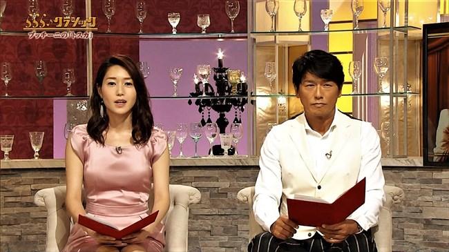 牛田茉友~ピンクのエロいドレス姿で胸の膨らみが凄い!こんなイイ女だったのか!0006shikogin