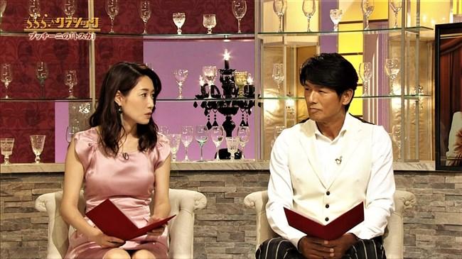 牛田茉友~ピンクのエロいドレス姿で胸の膨らみが凄い!こんなイイ女だったのか!0007shikogin