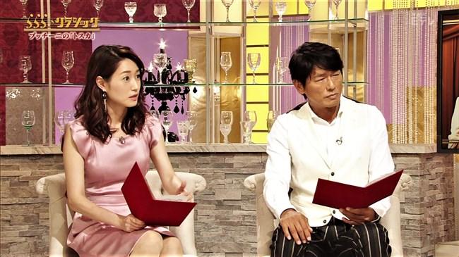 牛田茉友~ピンクのエロいドレス姿で胸の膨らみが凄い!こんなイイ女だったのか!0008shikogin