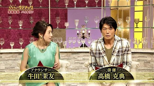 牛田茉友~ピンクのエロいドレス姿で胸の膨らみが凄い!こんなイイ女だったのか!0009shikogin