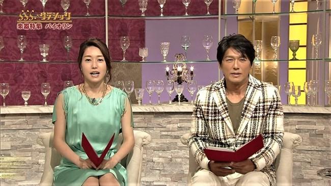 牛田茉友~ピンクのエロいドレス姿で胸の膨らみが凄い!こんなイイ女だったのか!0010shikogin