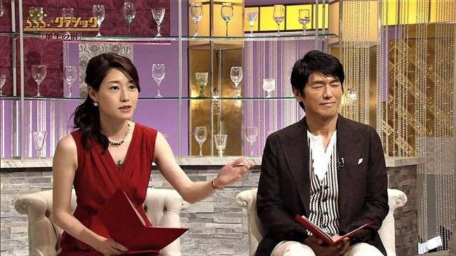 牛田茉友~ピンクのエロいドレス姿で胸の膨らみが凄い!こんなイイ女だったのか!0012shikogin