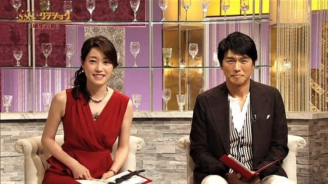 牛田茉友~ピンクのエロいドレス姿で胸の膨らみが凄い!こんなイイ女だったのか!0013shikogin