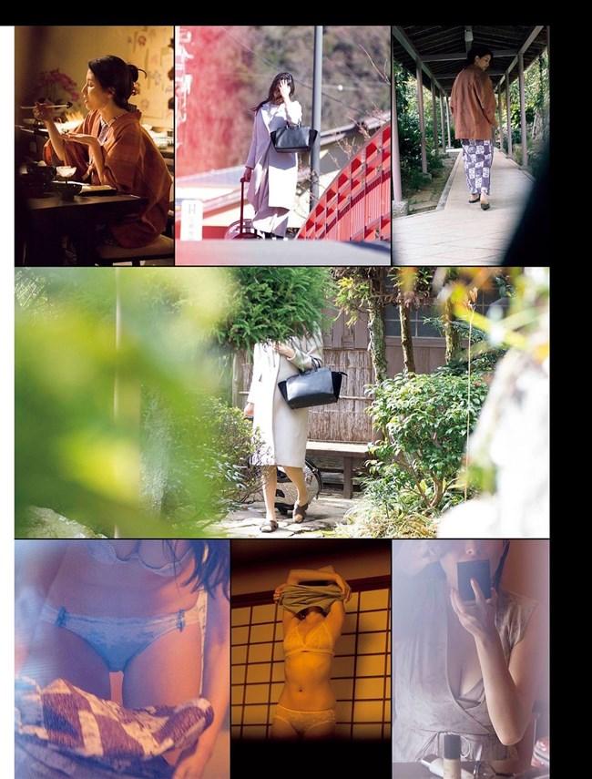 橋本マナミ~入浴中に隠し撮りでオッパイがモロ!これヤバいんじゃね~の?0006shikogin
