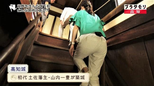 近江友里恵~ブラタモリにて階段を登る姿を下から撮影!パン線バッチリ!0005shikogin