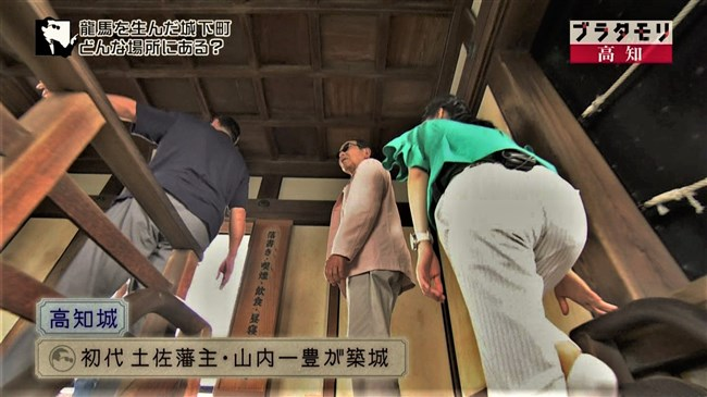 近江友里恵~ブラタモリにて階段を登る姿を下から撮影!パン線バッチリ!0010shikogin