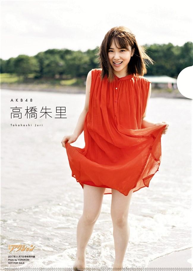 高橋朱里[AKB48]~大人の女になって色香を極めた水着グラビア!エロさ極まる!0007shikogin