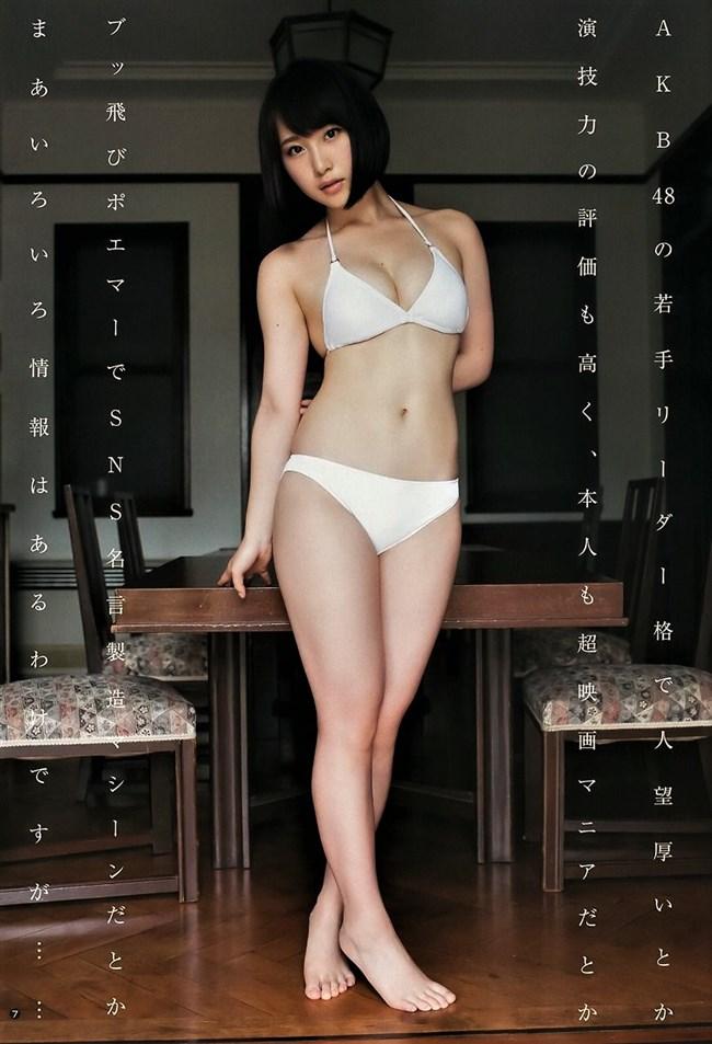 高橋朱里[AKB48]~大人の女になって色香を極めた水着グラビア!エロさ極まる!0012shikogin