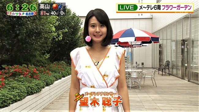 望木聡子~名古屋テレビの美形アイドルアナがミニスカで大胆な白パンチラ!0003shikogin