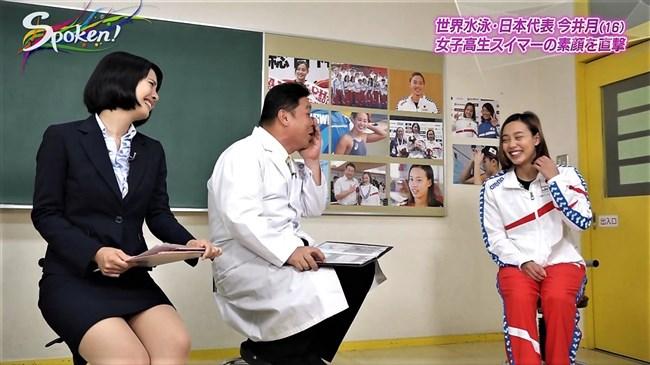 望木聡子~名古屋テレビの美形アイドルアナがミニスカで大胆な白パンチラ!0002shikogin