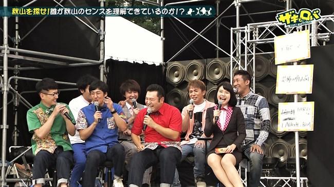 望木聡子~名古屋テレビの美形アイドルアナがミニスカで大胆な白パンチラ!0009shikogin