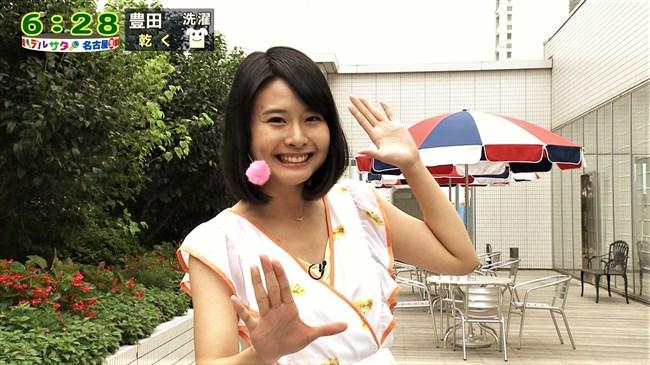 望木聡子~名古屋テレビの美形アイドルアナがミニスカで大胆な白パンチラ!0010shikogin