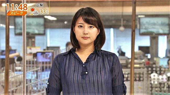 永尾亜子~アナが関係者のオジサンと公の前で酔ってディープキス1分間!0002shikogin