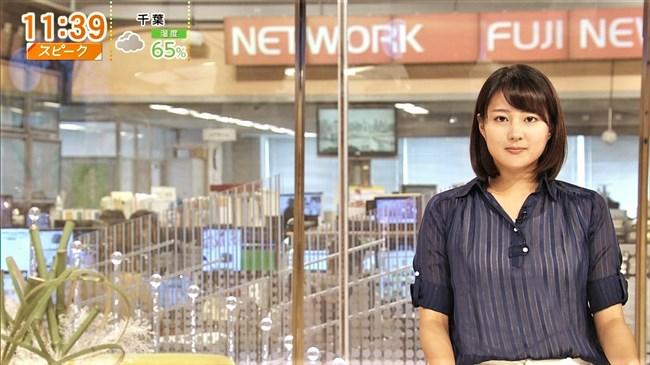 永尾亜子~アナが関係者のオジサンと公の前で酔ってディープキス1分間!0004shikogin