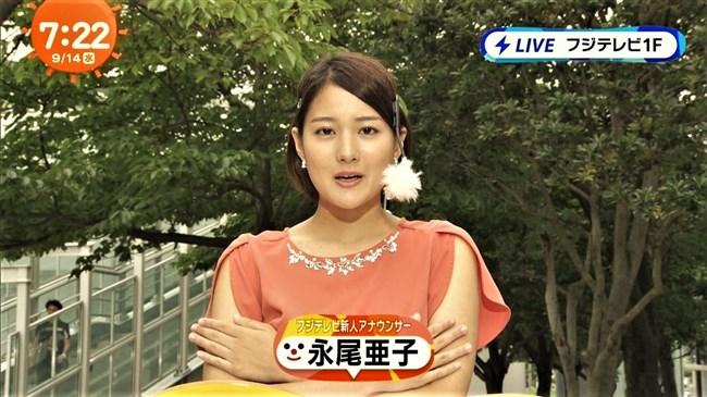永尾亜子~アナが関係者のオジサンと公の前で酔ってディープキス1分間!0007shikogin