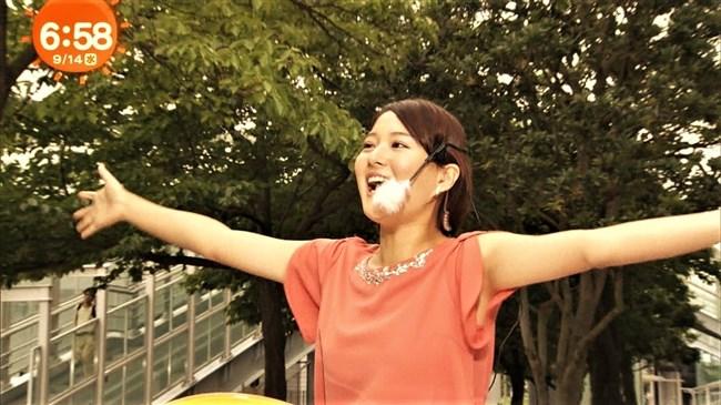 永尾亜子~アナが関係者のオジサンと公の前で酔ってディープキス1分間!0008shikogin