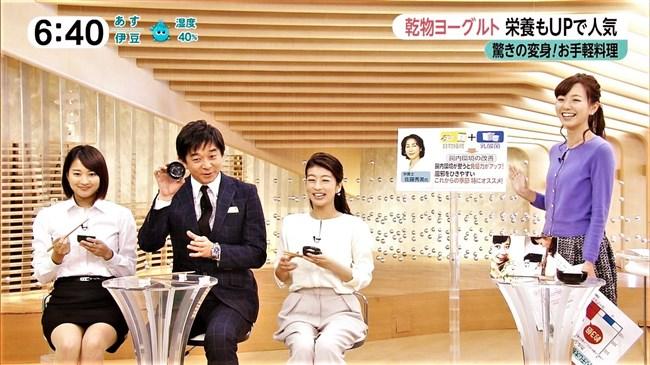 永尾亜子~アナが関係者のオジサンと公の前で酔ってディープキス1分間!0009shikogin