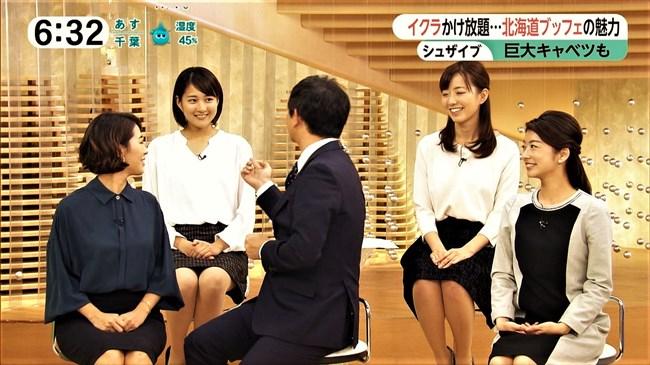 永尾亜子~アナが関係者のオジサンと公の前で酔ってディープキス1分間!0010shikogin