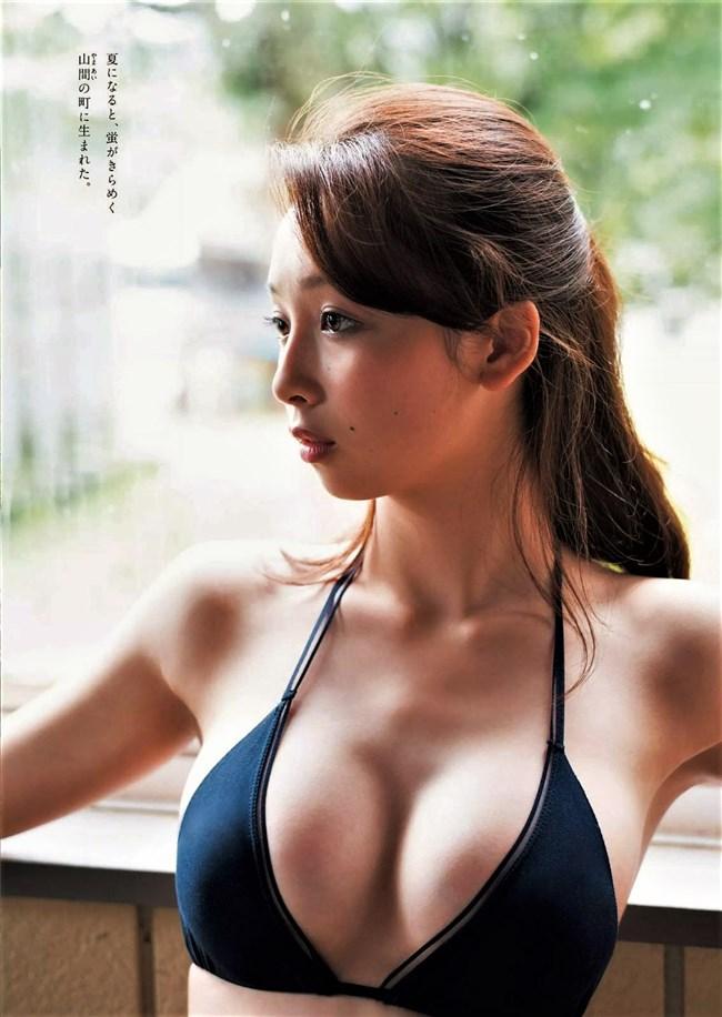 華村あすか~週プレの水着グラビアは実にエロい身体をしていて将来性アリ!0005shikogin