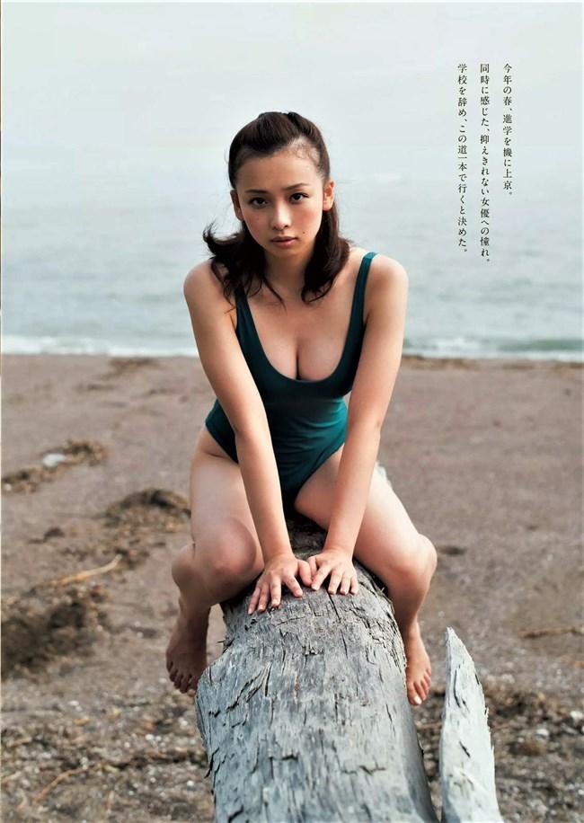 華村あすか~週プレの水着グラビアは実にエロい身体をしていて将来性アリ!0008shikogin