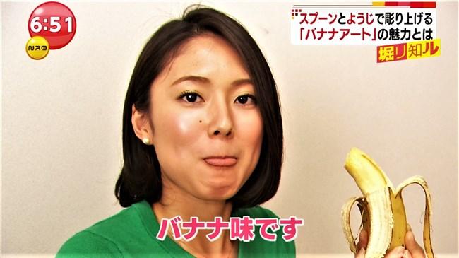 小林由未子~エロい胸の膨らみと放送事故級のバナナ疑似フェラが凄過ぎ!0005shikogin