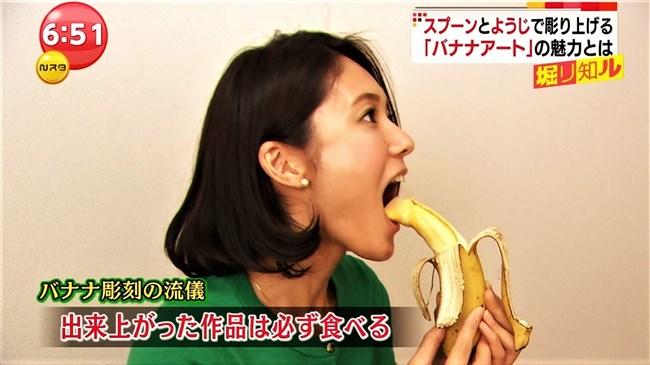 小林由未子~エロい胸の膨らみと放送事故級のバナナ疑似フェラが凄過ぎ!0004shikogin