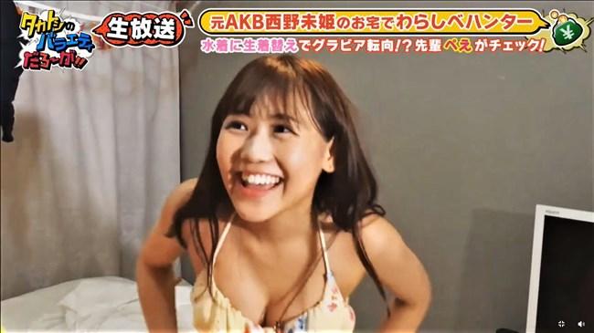 西野未姫[元AKB48]~ナマ放送で開脚し白パンティーをあらわにした放送事故級パンチラ!0006shikogin