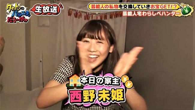 西野未姫[元AKB48]~ナマ放送で開脚し白パンティーをあらわにした放送事故級パンチラ!0002shikogin