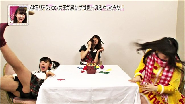 西野未姫[元AKB48]~ナマ放送で開脚し白パンティーをあらわにした放送事故級パンチラ!0003shikogin