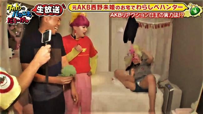 西野未姫[元AKB48]~ナマ放送で開脚し白パンティーをあらわにした放送事故級パンチラ!0004shikogin
